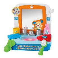 Buenos dias con perito fisher price - 24533436