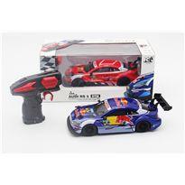 Audi r55 dtm 2,4 1:24 (precio unidad rojo o azul) - 97206124