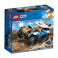Coche de rally en el desierto - 22560218