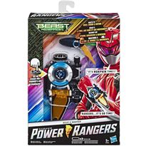 Power rangers morpher - 25564072